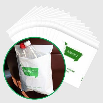차량용 부착식 쓰레기 봉투 15P