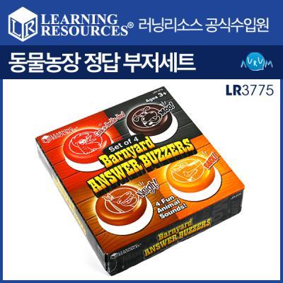러닝리소스 동물농장 정답부저세트(LR3775)