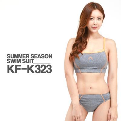 쿠기 여성 래쉬가드 상/하의 세트 KF-K323
