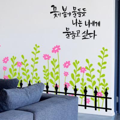 ic563-꽃이봄에_그래픽스티커