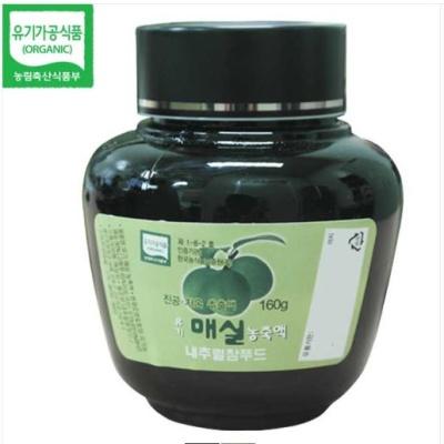 [유기가공인증] 매실 농축액 160gx2병