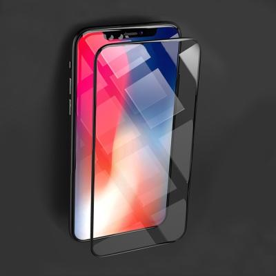 아이폰x 스마트폰 디펜드 강화유리 액정보호필름