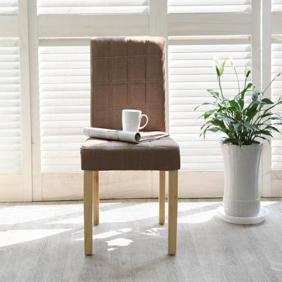[이노센트플러스] 리브  낭트 패브릭 의자(1+1)