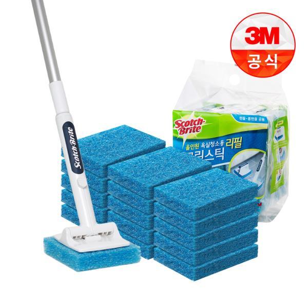 [3M]New 올인원 욕실청소용 롱핸들 크린스틱 핸들 1개+리필 16개