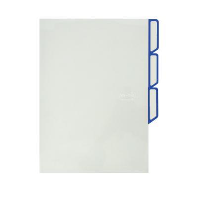 1500 쓰리섹션홀더(블루) X 5ea