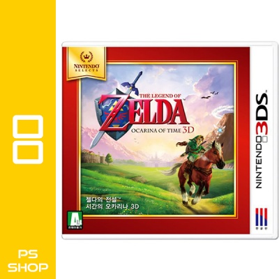 3DS 젤다의 전설 시간의 오카리나 3D 한글판