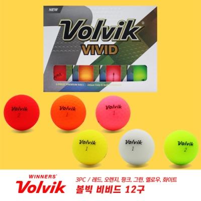 볼빅 비비드 volvik vivid 12알 무광택 3피스
