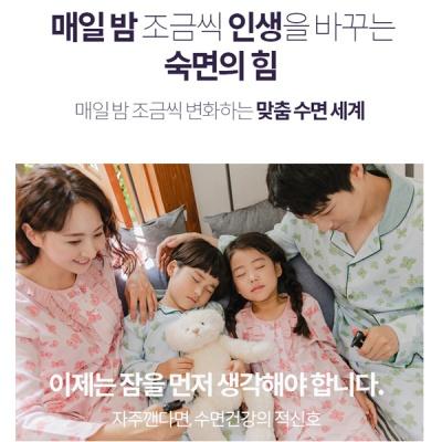 고후나비 달보드레 꿀잠 아로마 에션셜 오일 10ml