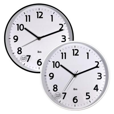 아이비스 모던벽시계(SP)