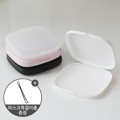 아야 휴대용 마스크케이스 실리카겔 + 마스크목걸이줄