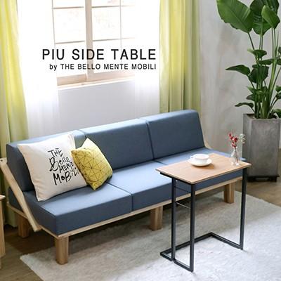 벨로엠_대나무 퓨사이드 테이블