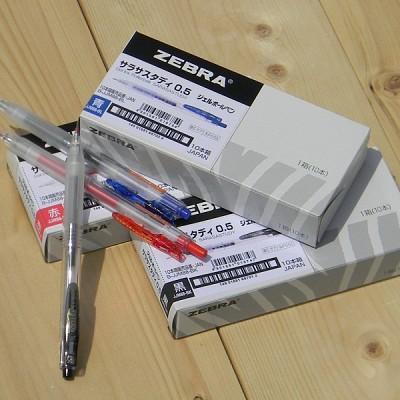 [ZEBRA] 잉크잔량으로 학습량 체크하는  0.5mm 중성펜-일본 제브라 사라사 STUDY  JJM88 1다스(10개입)
