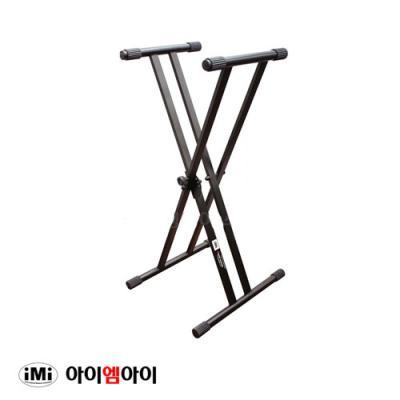 [IMI] 고급 키보드 전용 스탠드(X자 쌍열스탠드)