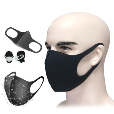 데일리 패션마스크 먼지마스크 1세트(3개입)