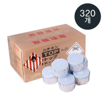 니찌넨 고체연료 박스 25g (4봉지 320개)