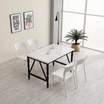 멜로우 1400 카페 테이블