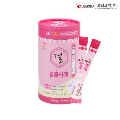 [경남제약] 레모나 결 콜라겐 120g (2g x 60포)