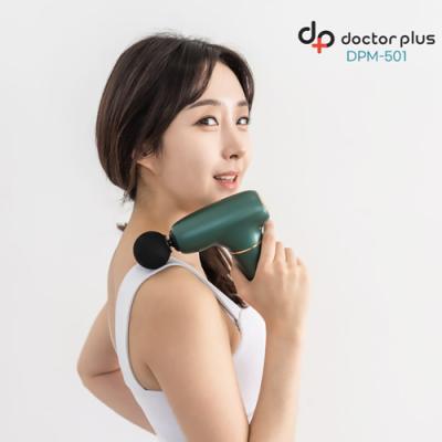닥터플러스 휴대용 진동 무선 마사지건 DPM-501