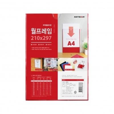 [아트사인] 월프레임A4 (빨강)0576 [개/1] 353760