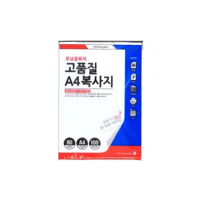 2000 고품질복사지 100매 (A4/80g)