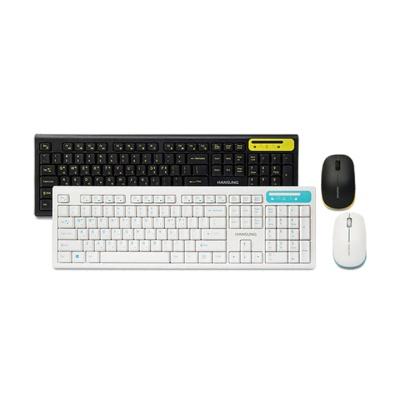 한성컴퓨터 GTune 멤브레인 무선 키보드 마우스 세트 HKM660WL (투톤컬러 디자인 / 2.4GHz 무선기술 / 멀티미디어 키)