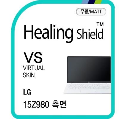 LG 그램 15Z980 측면 테두리 매트 외부필름(각 2매)