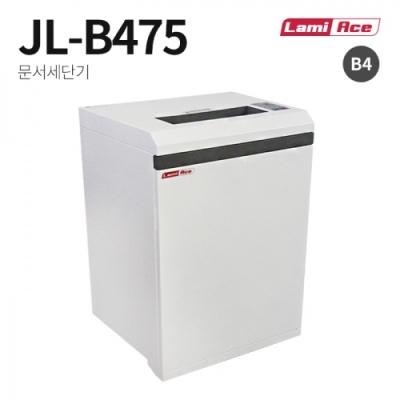 [라미에이스] 문서세단기 JLB475 [대/1] 397931
