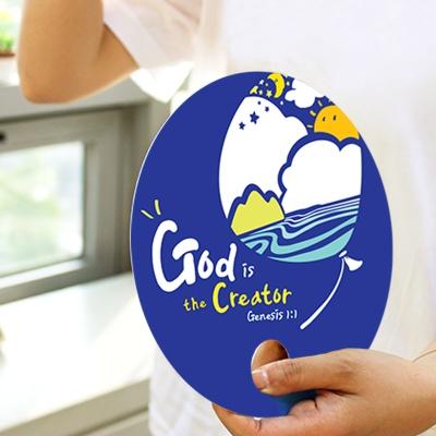 단체용부채 - 창조주하나님 (300개, 인쇄가능)
