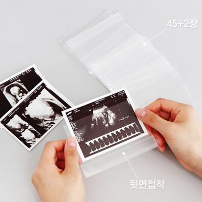 초음파앨범 초음파사진 보관 앨범