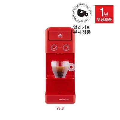 [본사정품] 일리 Y3.3 캡슐머신 레드 + 웰컴캡슐 14p