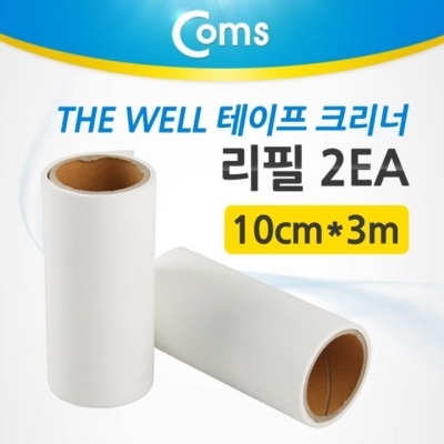 Coms 더 웰 테이프 크리너 리필 2개10cmx3m