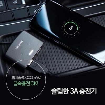 슬림한 3A 충전기 스마트폰 차량충전기 자동차충전 FW