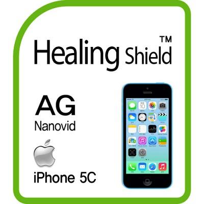 [힐링쉴드] 아이폰5C AG Nanovid 지문방지 액정보호필름 2매+후면보호필름 1매(HS140312)