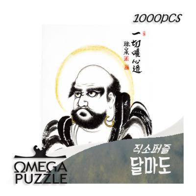 [오메가퍼즐] 1000pcs 직소퍼즐 달마도 1192