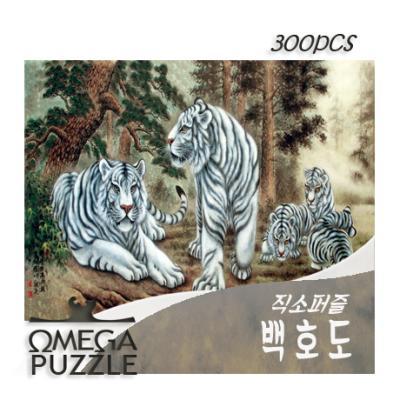 [오메가퍼즐] 300pcs 직소퍼즐 백호도 314