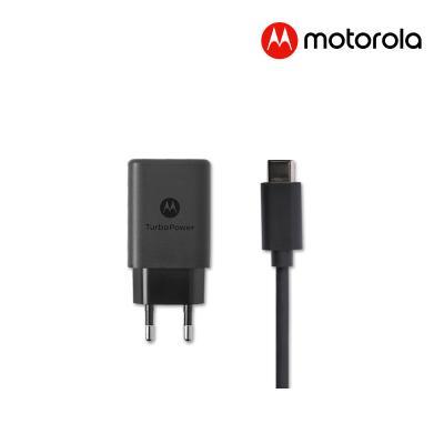 모토로라 27W PD & 퀄컴 퀵차지 4.0 초고속충전기