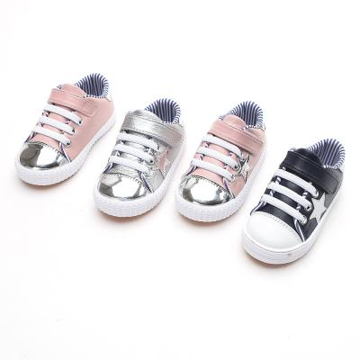 스와르 3목스타원반도 130-180 유아 키즈 운동화 신발