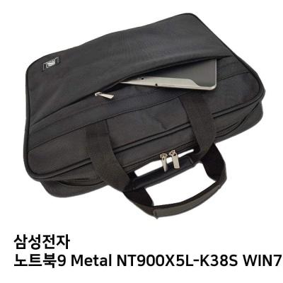 S.삼성 노트북9 Metal NT900X5L K38S WIN7노트북가방