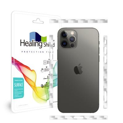 아이폰12 프로 카본화이트 측면테두리 보호필름 1세트