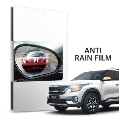 사이드미러 빗물 눈부심방지 방수 발수코팅 필름 (소)