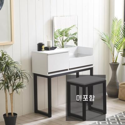 조엔 시즌4 스틸 서랍화장대