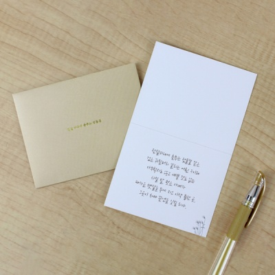 문학 카드 (엽서카드 + 봉투 세트) 5종 전체 세트