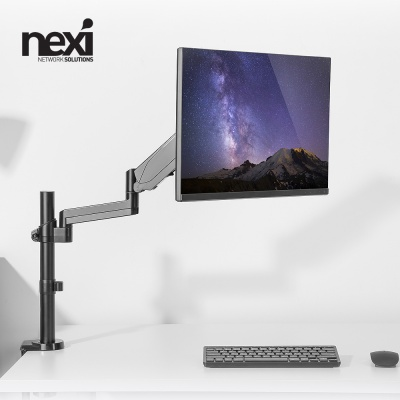 (NEXI) 넥시 가스스프링 모니터 암 거치대 (NX1192)