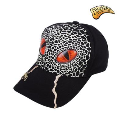 [다이노솔즈] DINOGEAR DOUBLE EYE CAP (11414)