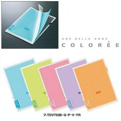 [고쿠요] Coloree 더블 포켓화일(L홀더) B825