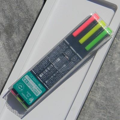 [ZEBRA] 트윈닙 형광펜 3색 세트-일본 제브라 옵텍스케어 WKCR-3C