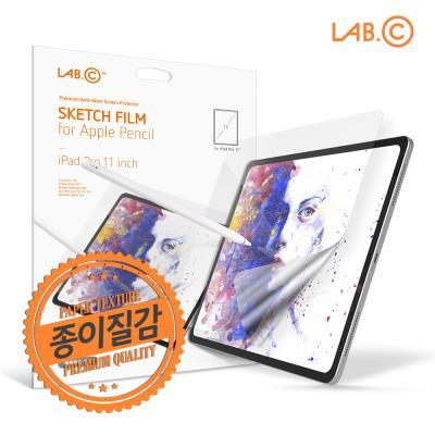 랩씨 아이패드 프로 12.9 3세대 2018 종이질감 필름