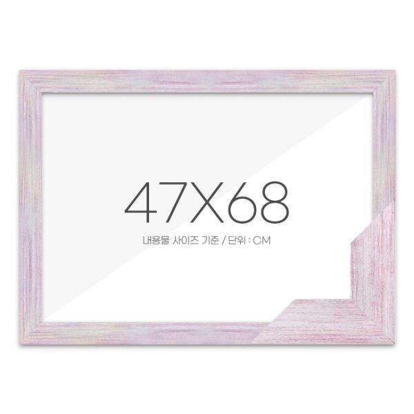 퍼즐액자 47x68 고급형 우드 핑크