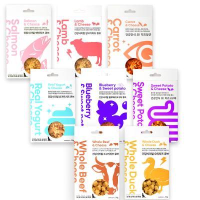 건강시리얼 강아지트릿 8종세트(50g x 8개입)