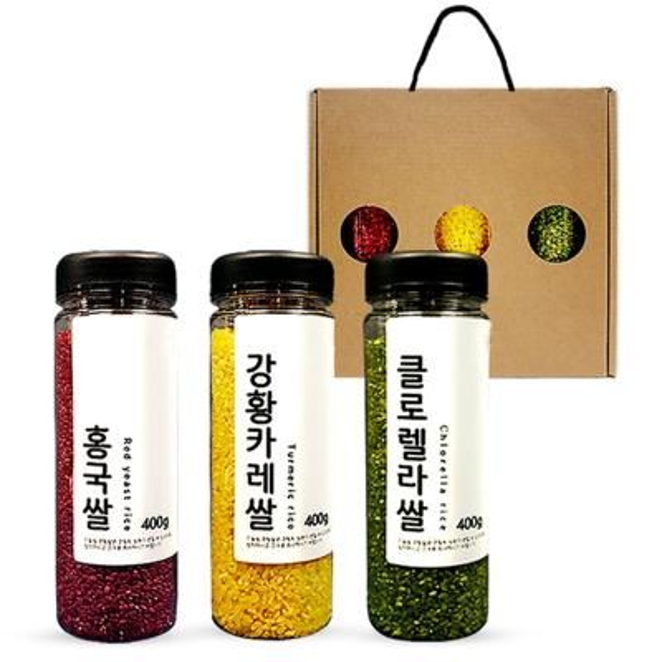 왕실의정원 기능성쌀 3종 1호세트